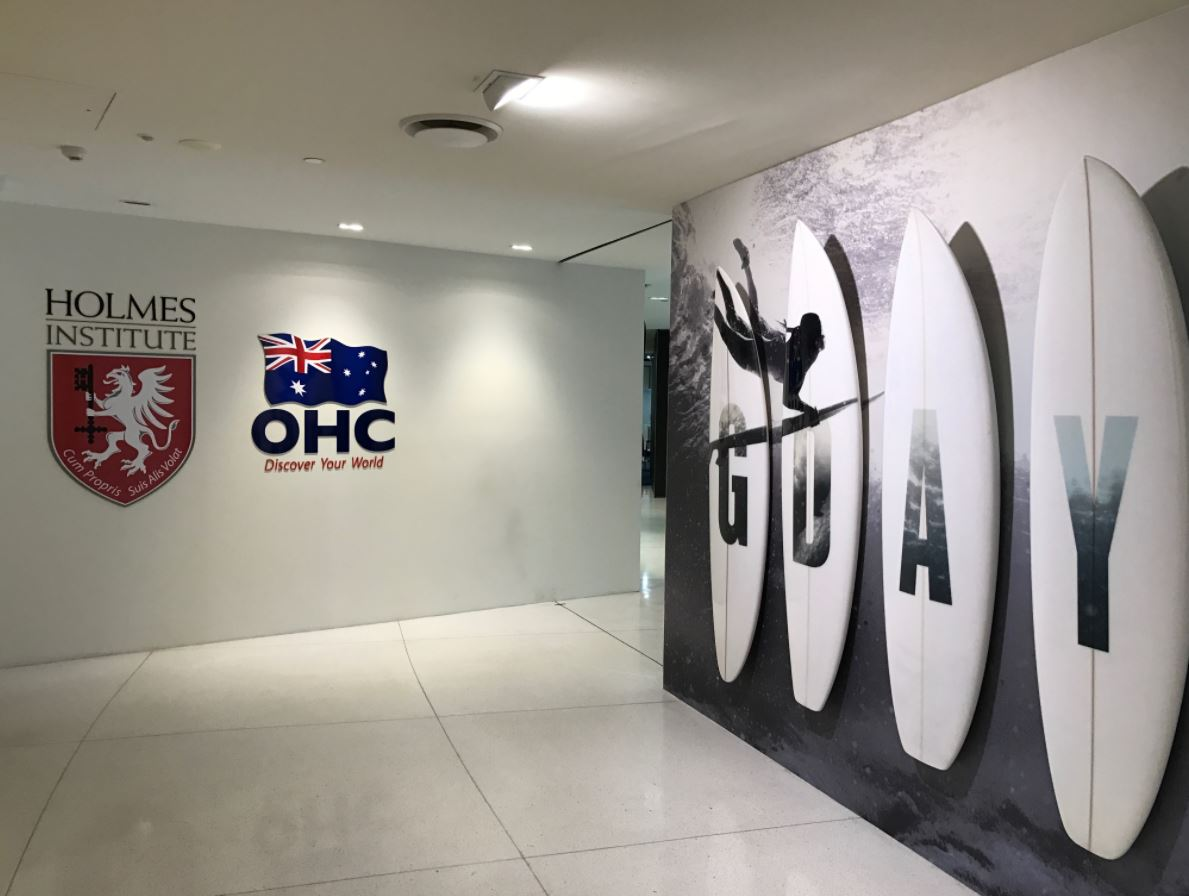 Oxford House College – Gold Coast